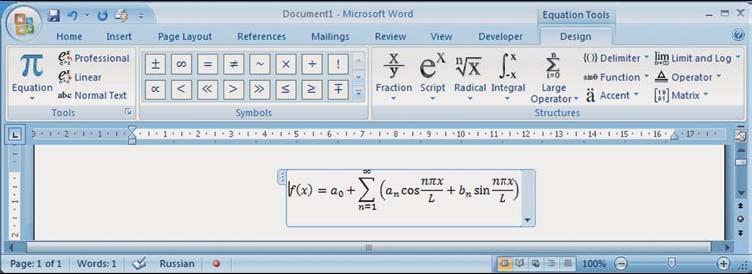 Почему не работает формула в ворде 139