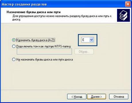 Как создать раздел windows xp - Kazan-avon