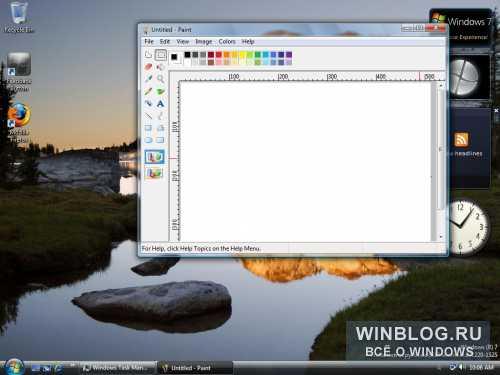 Как в paint windows 7 сделать фото черно белым